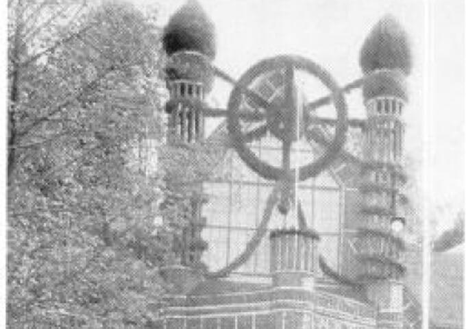 Sågverks- och Trävaruexportföreningens paviljong på konst- och industriutställningen 1897.